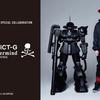 払える奴が勝者!150cmのオールブラックなザク2「HY2M 1/12 MS-06S ZAKUII mastermind JAPAN Ver.」