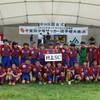 JAバンクカップ・チバテレビ旗争奪少年サッカー選手権開会式