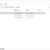 C#でlibHaruを使ってPDFを出力してみよう。その2「libHaruビルド編」