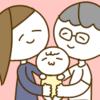 【育児日記】あたしおかあさんだから【息子】