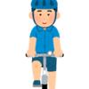 産土神社へお詣り(折り畳み自転車によるポタ参詣開始)