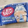 キットカットミニ サマーアイスクリーム味