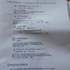 8/21、宇都宮市南図書館で定例会(13:30)/こんなチラシを作っています