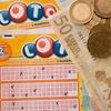 宝クジやギャンブルの還元率と期待値の話。