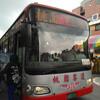台湾:鶯歌からバスで三峡、そして桃園へ帰った