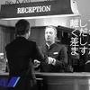 旅作だけじゃない。@ホテル+新幹線の出張でもANAマイルが『断然』貯まるー国内編ー【SFC修行 2017】