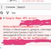 Google maps api keyを取得してmapを表示……できない