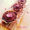 生チョコタルト~桜風味~ そば粉のタルトレシピ