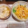 毎日飽きずに食べられるものが「定番」だと思った正月明けのランチ~孤独のポチャグルメ~