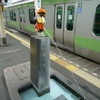 浜松町駅「小便小僧」
