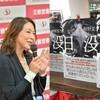 今週 書評で取り上げられた本(12/14~12/20 週刊6誌&朝日新聞)