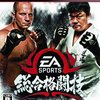 Strikeforce Fedor vs Silva 試合感想