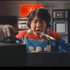 第26話「アイドルDJ!玉三郎」(1985年2月24日放送 脚本:浦沢義雄 監督:坂本太郎)