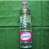 噛む水!超硬水『コントレックス』でコーヒーを淹れてみました。軟水・硬水との味の違いなどを書いています