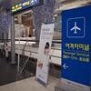 韓国の雲西(ウンソ)に行ってきました(5)