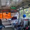 松山から路線バスで名勝『面河渓』を目指す。バスの乗り継ぎ時間が1分ってどういうことよ…