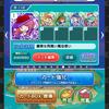魔法使い☆7進化&雑記(フェスラッシュ関連)