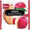 【Pasco】青森県産ふじりんごのタルト【361kcal】