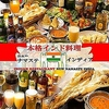 【オススメ5店】銀座・有楽町・新橋・築地・月島(東京)にあるカレーうどんが人気のお店