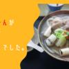 例の讃岐うどんを食べたので、ついでに他の麺も紹介します。