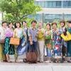 東京でお会いしましょう。 「東京TEAパーティ&試着会  開催決定」