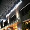 韓国旅行の宿泊ホテルは