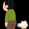 プロテインでオナラが臭い人の為の腸内フローラに善玉菌を増やす方法