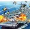 新しいゲームをしょう!始めてみると意外に楽しいゲーム達♪第32回[近代史や戦史、特に第二次世界大戦に興味があるかた必見!]
