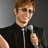 沖縄国際映画祭に登場したGACKTさんの意外な素顔を発見!土屋太鳳も登場の映画祭を振り返る