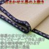 畳表と同じ引目織りで作るゴザ 強くて堅いゴザになります