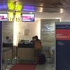 デンパサール 国内線 ガルーダインドネシア航空 ラウンジ