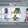 【竜王戦2020 予選】鳳凰サイクル 無限再生編