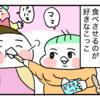 (娘1歳2ヶ月)こっこパパ大好き(1/2)&せり鍋