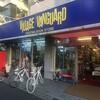 シンプソンズグッズが買える店:東京・江戸川区・ヴィレッジヴァンガード西葛西店