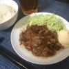 定番定食!豚こまの「生姜焼き」