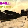 【FF14】第5部1章「闇の戦士⑦」 5.0メインストーリーを振り返る