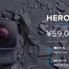 GoProHERO6発表されたけどHERO5で充分じゃんと思った話