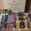 【楽天市場】 コモのパン おためしセット 2,500円 |  7種類 19個入り 送料無料 【コモ】
