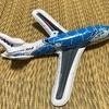 【機内対策】子連れの国際線フライトに最適なスケジュール