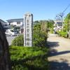 すべての道は北鎌倉へ通ず。散歩道の穴場は大船から行け!(中編)