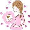 初めての妊娠・子育て☆