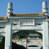 台湾 故宮博物院で納得がいかなかったこと。