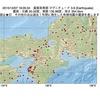 2015年12月07日 16時05分 滋賀県南部でM3.9の地震
