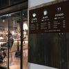 【東京プチ旅行のすゝめ】蔵前のお洒落ホステルに泊まる、本格蔵前・両国観光!