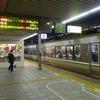 【ええシートでいこか】関西新快速版グリーン車「Aシート」導入!