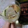 【安くて美味しいワイン】キンタ・ラス・カブラス シャルドネ 香りが広がる500円台白ワイン