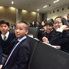 環太平洋国際模擬国連大会 初日