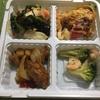 #14 キッチンオリジンのお惣菜4種