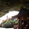 南国の雰囲気がただよう 宮崎県 鵜戸神宮(うどじんぐう)