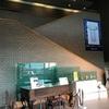 【展覧会】「ラリック・エレガンス」@練馬区立美術館(2019/3/9):フランス、アール・ヌーヴォー~アール・デコの輝き